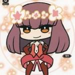花代・ゼロ(プロモ:GWティーチングイベント配布)