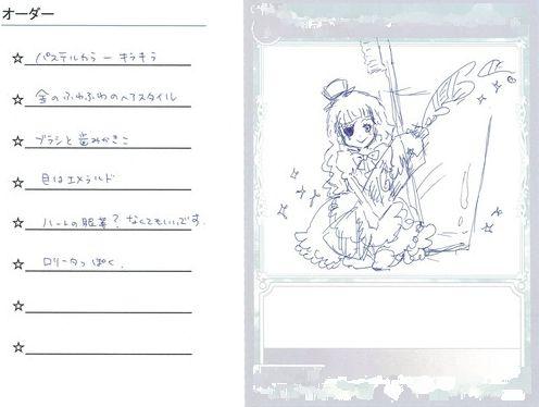 ウィクロス第6弾「羅植 カヤッパ」の茅野愛衣さんの原案イラスト