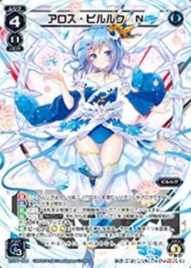 第17弾エクスポーズドセレクター収録のピルルク「アロス・ピルルク・N」が公開!コイン技「ピーピング」で「ピーピング・アナライズ」と似た効果を発動!(正式カード版)