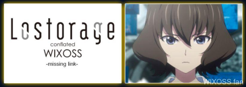 Lostorage conflated WIXOSS - missing link -