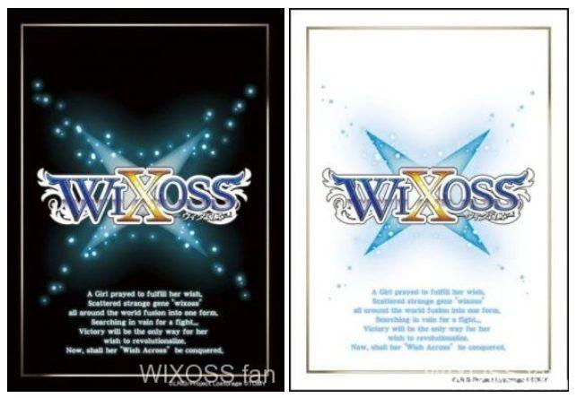 ウィクロスのカード背面画像を使用したスリーブ2種(白&黒)が2018年4月26日に発売決定!2014年に発売されたスリーブとの混在に注意!