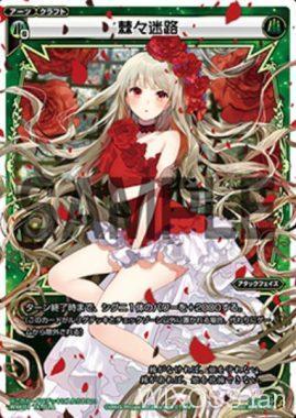 クラフトアーツ「棘々迷路:ソーンウイップ(クラクション 収録)」が公開!シグニ「幻怪姫 イバラヒメ」の能力で生成される特殊なアーツ!