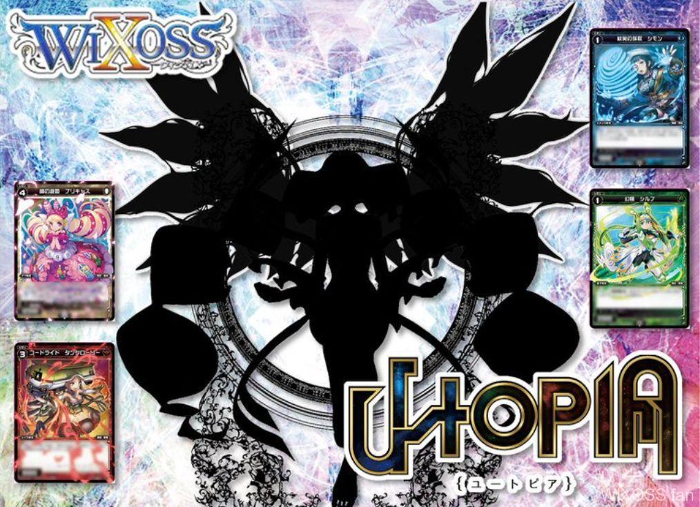 WIXOSS新ブースター3弾「ユートピア」が発表!発売日は2018年8月30日!
