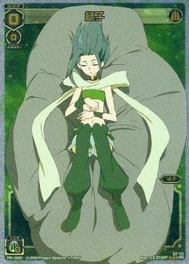 緑子(ルリグがキミの元にやってくる!? キャンペーン)