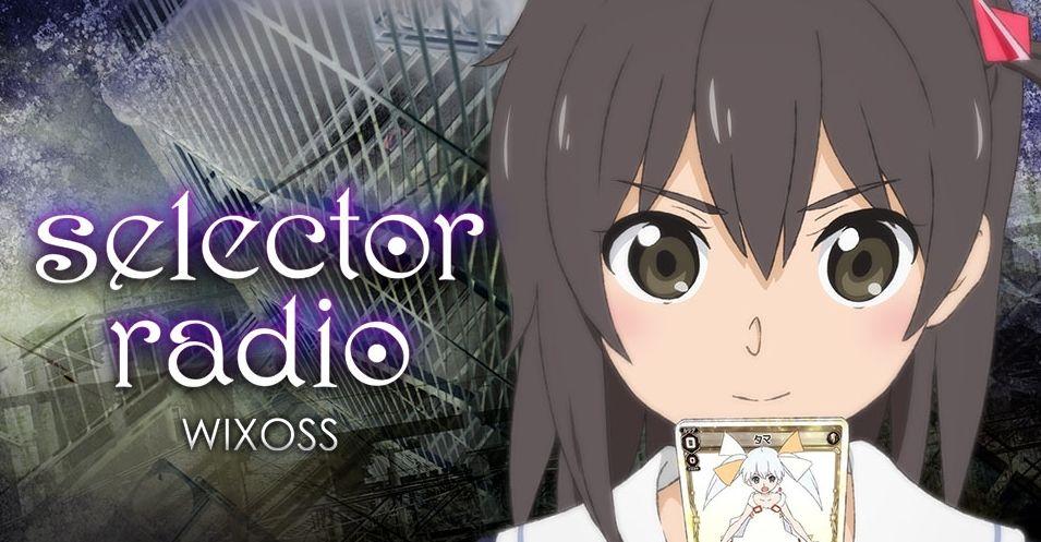 ウィクロスラジオのロゴ