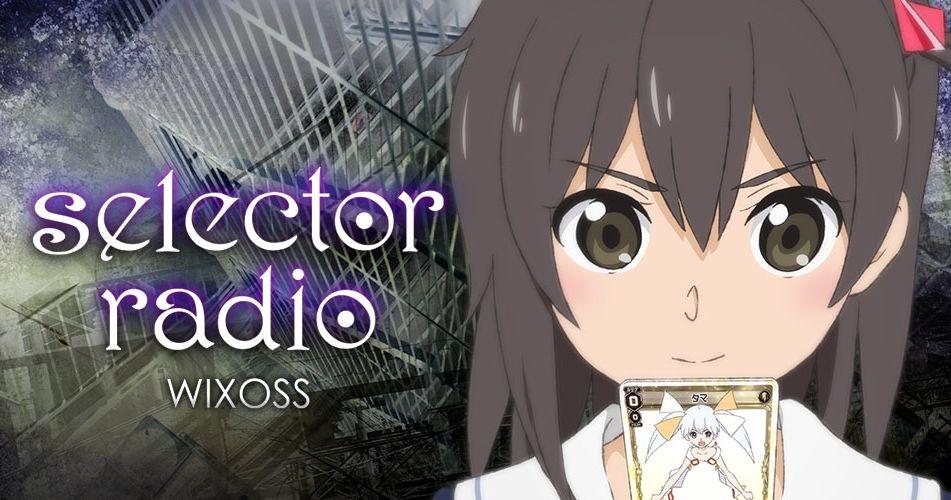 セレクターラジオウィクロスのロゴ