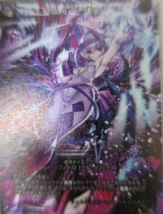 ウリス限定アーツ「グレイブ・ガット」(アニメ「ウィクロス 2期」初回限定版 プロモ)