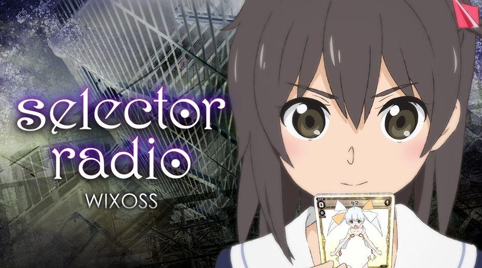 ウィクロスラジオのロゴ画像