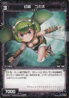 第8弾「インキュベイトセレクター」収録のミュウ限定シグニ「幻蟲 コガネ」