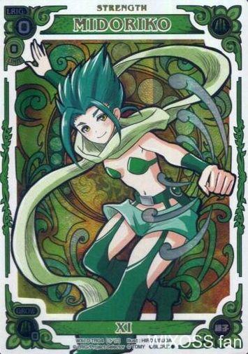 MIDORIKO(シークレット)ウィクロス第10弾チェインドセレクター