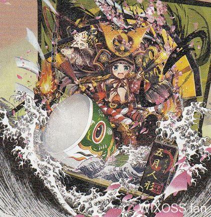 ウィクロス第13弾アンフェインドセレクターに収録される新たな遊具シグニ