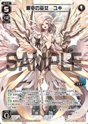 第14弾サクシードセレクター収録のLRイオナ「最幸の巫女 ユキ」が公開!強力な2種類のエクシードを有するレベル5ルリグ!