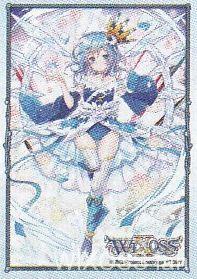 アロス・ピルルク N(第17弾「エクスポーズドセレクター」BOX特典カードプロテクト)