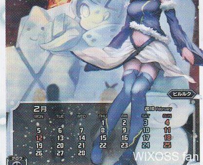 ウィクロス第17弾「エクスポーズドセレクター」のアナザーカード枠に収録される「カレンダー付きルリグ」が全種公開!