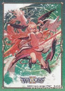 ルリグレアのアーツ「アヴァロン・スロー」のイラストを使用したスリーブ(BOX特典)