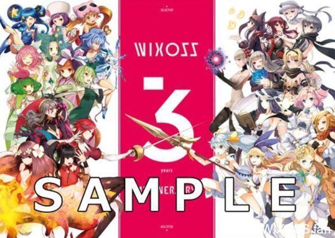 ウィクロス「タカラトミーキャラカードくじコレクション selector&Lostorage ver.」が最安値ショップで予約在庫復活!