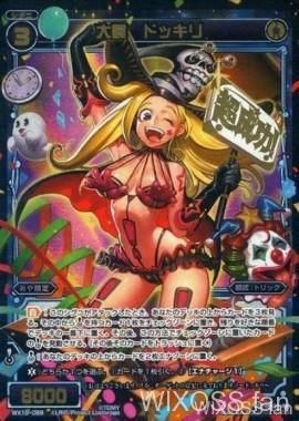 大罠 ドッキリ【シークレット:第19弾 アンソルブドセレクター】WIXOSS収録カード情報