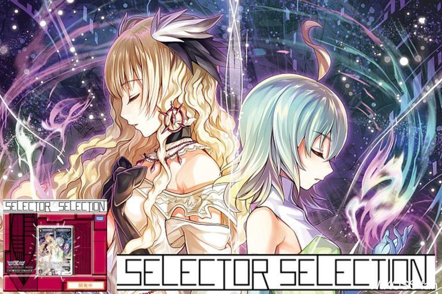 ウィクロス「セレクターセレクション」が楽天市場で予約開始!