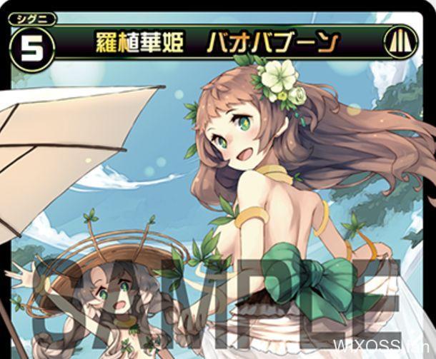 ウィクロス「セレクターセレクション」に収録される再録シグニ5種の製品版カード画像が公開!