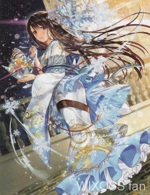 幻怪姫 スノークイーン(セレクターセレクション版/過去弾版)