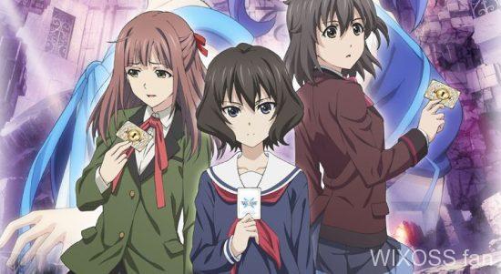 アニメ「Lostorage conflated WIXOSS」のティザービジュアルが公開!アニメ放送は2018年春!