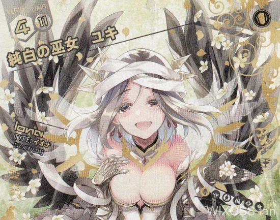 シークレット版「純白の巫女 ユキ(第22弾 アンロックドセレクター)」が公開!NC帝国デザインの美麗イラスト&特殊フレームのSECRETルリグ!