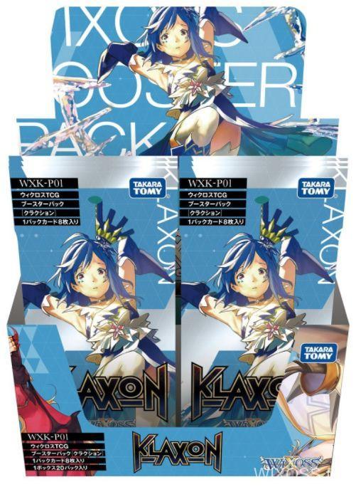 ウィクロス第23弾「KLAXON(クラクション)」が発売決定!ウィクロスの新拡張パック1弾となるブースターパック!