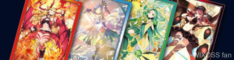 ウィクロス「KLAXON:クラクション」のBOX特典カードプロテクト4種が一挙公開!