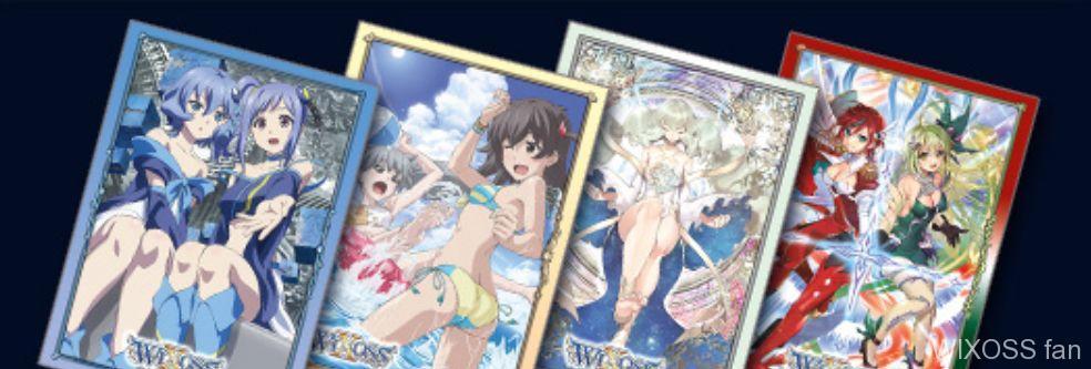 【スリーブ】ウィクロス「ユートピア」のボックス特典カードプロテクト4種が公開!