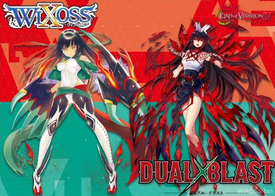 構築済みデッキ「デュアル・ブラスト:Dual Blast」通販予約最安値情報