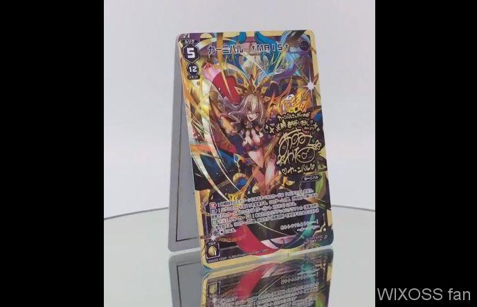 ユートピア「カーニバル †MAIS†」の実物カード画像が公開!阿澄佳奈さんのサインが入ったシークレットVer.も!