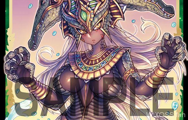 ユヅキ限定SR緑水獣「幻水姫 クロコワニ(収録:ワイルズ)」のカード画像が一部公開!