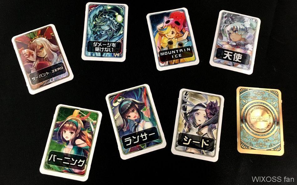 ワイルズに封入される「チップ」の画像が公開!カードの効果を把握するのに便利なマーカー・カード!