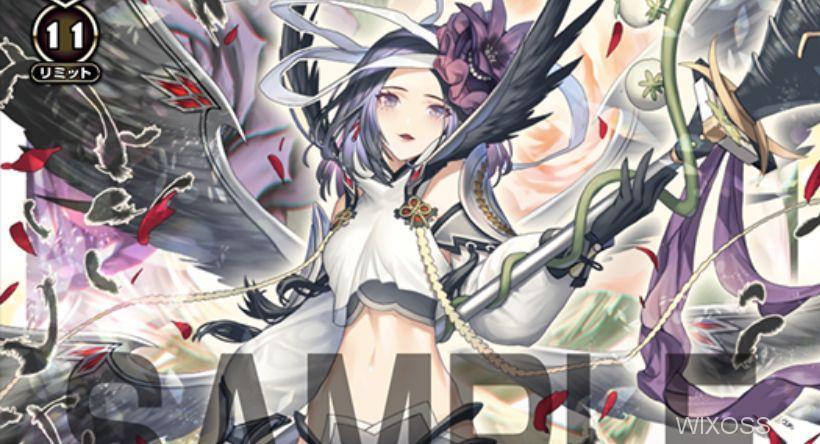 ワイルズ収録のLv4イオナ「満開の巫女 ユキ」のカード画像が一部公開!