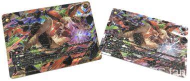 ワイルズ収録「カーニバル -K-」のLR版とLRパラレル版の現物カード画像が公開!