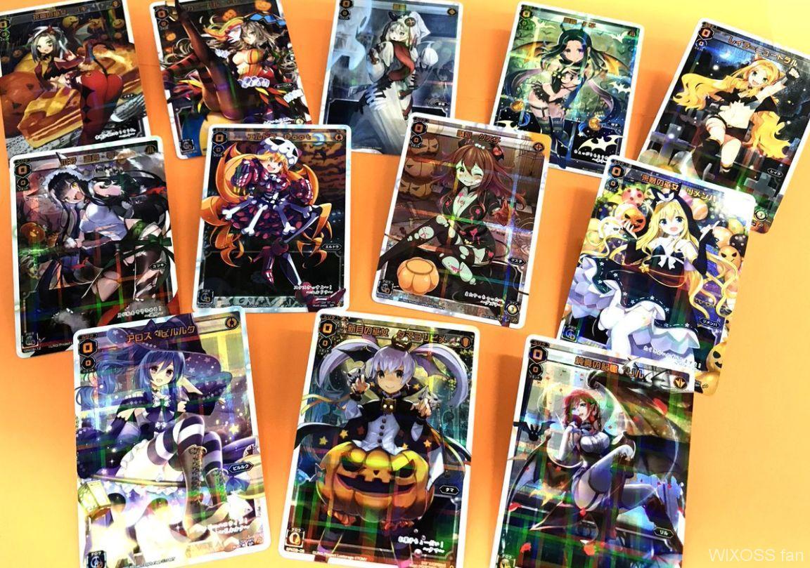 ワイルズのBOX特典「ハロウィンルリグ」の現物カード画像がWIXOSS公式Twitterで公開!