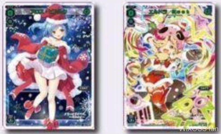 レトリックのBOX特典はクリスマスルリグ!クリスマス衣装のルリグカードが1BOXに1枚封入!