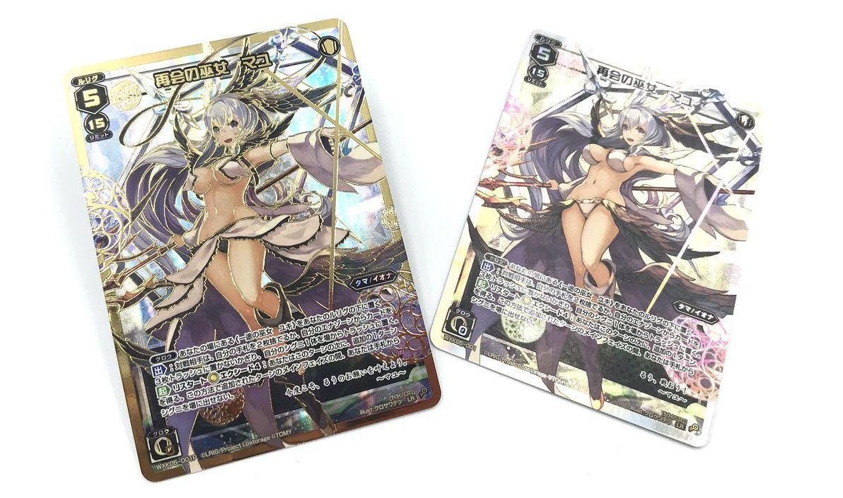 再会の巫女 マユ(ルリグレア版とLRパラレル版の現物カード画像)