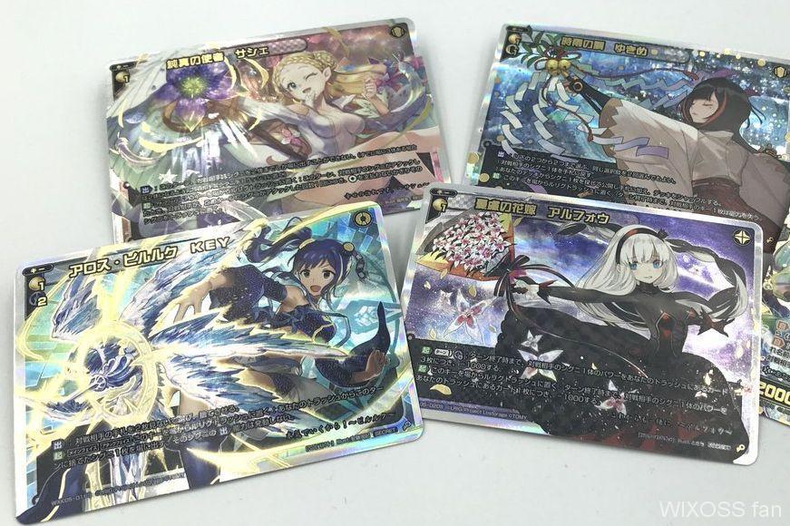 レトリック収録「LCキーカード4種」のシークレット版カード画像がWIXOSS公式Twitterにて公開!