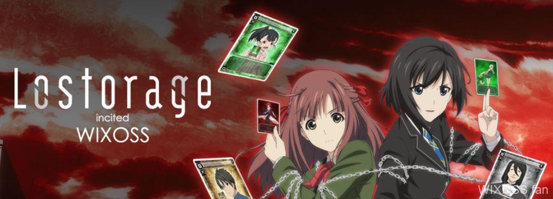 【アニメ】ウィクロス「Lostorage incited WIXOSS」の振り返り配信がYouTubeで開始!毎週1話ずつ無料公開!