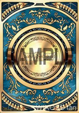 WDK09-CO-01 コイン(構築済みデッキ「ブルーウムル:Blue Umr」収録)