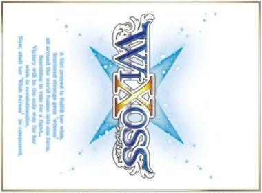 ウィクロスのカード裏面・白(ルリグデッキの白カード裏面)横向きバージョン