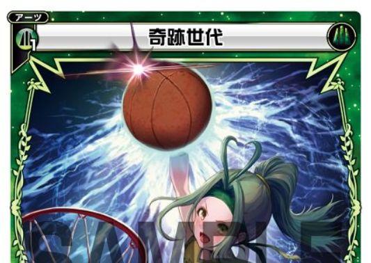 奇跡世代/ミドリコノバスケ(LCアーツ:アンリアリスティック)が公開!次にプレイヤーが受けるダメージを無効化!キーをコストに相手シグニをエナゾーンに置く追加効果も!