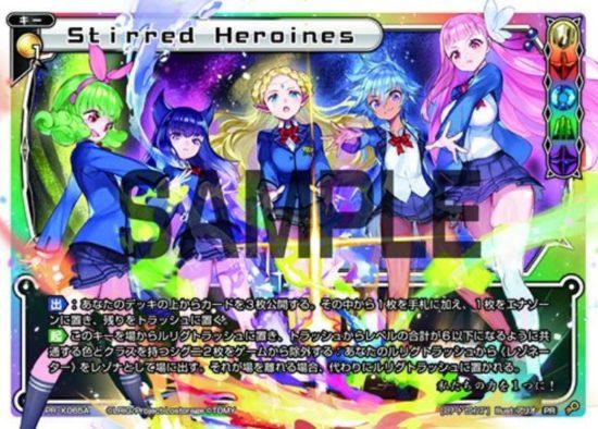 Stirred Heroines:ウィクロスマガジン「2019 Autumn」限定PR