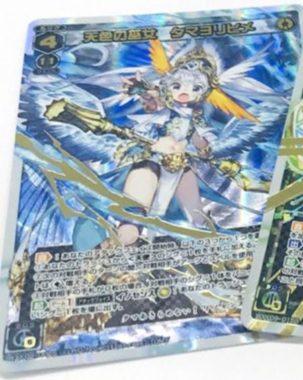 天色の巫女 タマヨリヒメ:ウィクロス「ディセンブル」シークレット