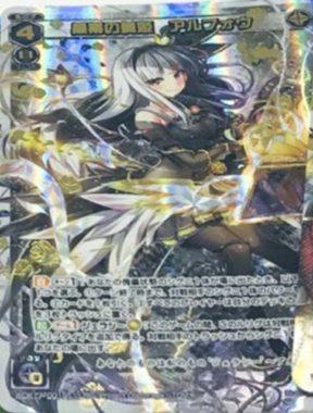 黒幕の舞姫 アルフォウ:ウィクロス「ディセンブル」シークレット