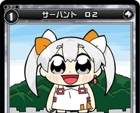 コロコロアニキ付録のPRタマ「サーバント O2」が公開!大川ぶくぶ先生が描く、サーバントになったタマ!