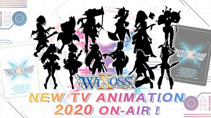 アニメ「WIXOSS」の新シリーズが2020年に放送決定!