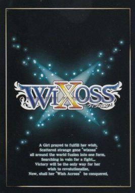 裏面:WIXOSS(ウィクロス)カード
