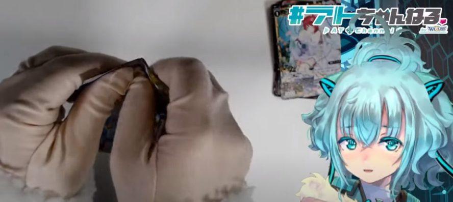 【開封動画】ウィクロス「INTERLUDE DIVA」のパック開封動画がYouTube「タカラトミー公式チャンネル」で公開!バーチャルルリグ「アト」が開封!